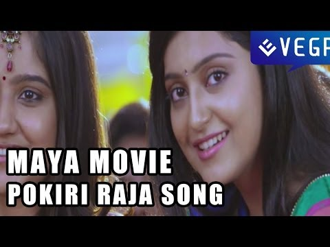 Maya Telugu Movie Songs - Pokiri Raja Song