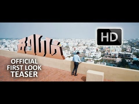 Sarabham First Look Teaser