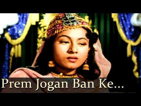 Prem Jogan Ban Ke Sundari - Mughal - E - Azam - Bade Ghulam Ali Khan