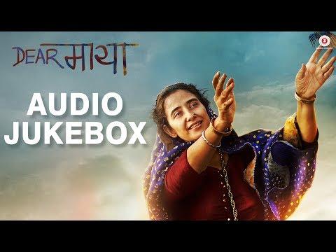 Dear Maya - Full Movie Audio Jukebox   Manisha Koirala