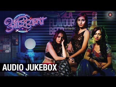Aashiyana Audio Jukebox | Neha Patil, Kritika Gaikwad & Sai Kalyankar | Marathi Songs