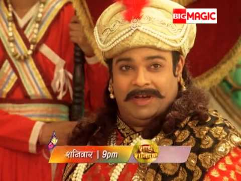 Akbar Birbal 09th December Promo Saturday