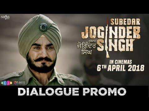 Dil Diyan Tareda - Kulwinder Billa | Punjabi Movie | Subedar Joginder Singh | 6 Apr | Funny Scene