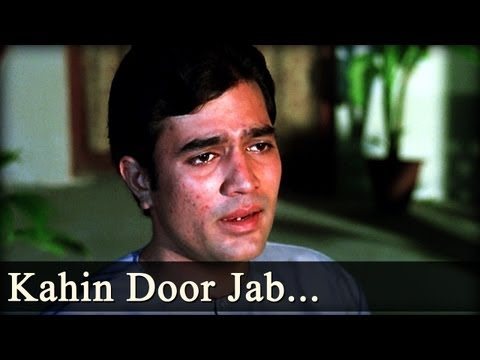 Kahi Door Jab Din Dhal Jaye