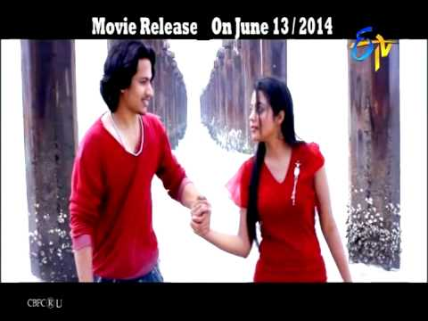 Manasa Tulli Padake Movie Latest Trailer 01