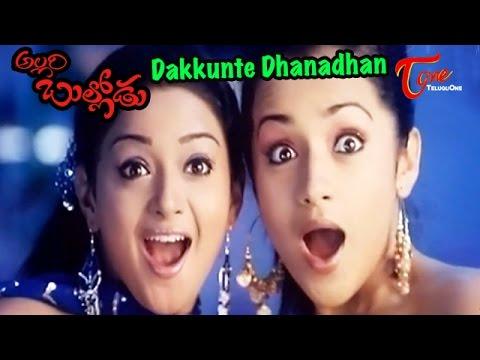 Allari Bullodu - Dakkunte Dhanadhan - Rathi - Trisha - Nithin
