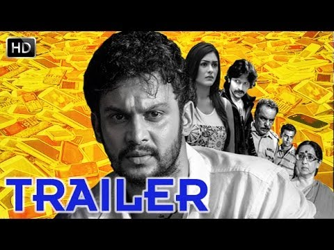 Hello Nandan Official Trailer | Adinath Kothare, Mrunal Thakur | Latest Marathi Movie 2014