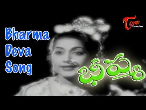 Bheeshma - Bharma Deva