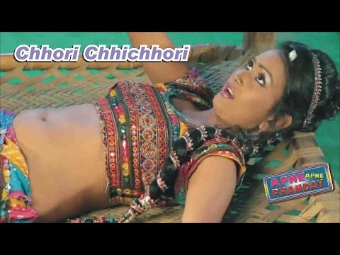 'Chhori Chhichhori' Video Song - Apne Apne Phanday
