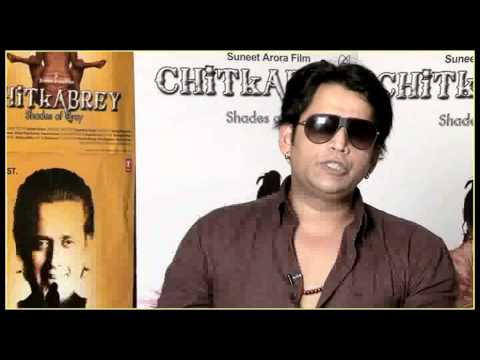 Ravi Kissen on his Film - Chiktabrey