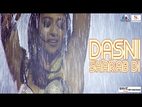 Dasni Sharab Di Exclusive Video Song From Gang Of Ghosts | Paoli Dam, Saurabh Shukla |