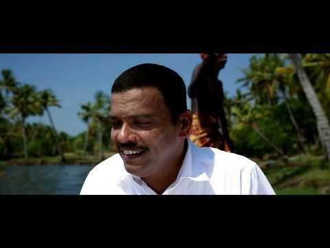 Aarama Sreepole | Education Loan Malayalam Movie Official Song