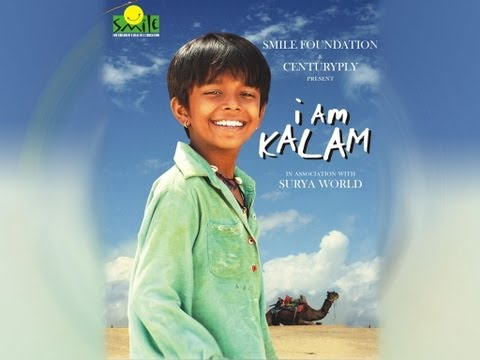 Gulshan Grover At The Premier Of 'I Am Kalam'