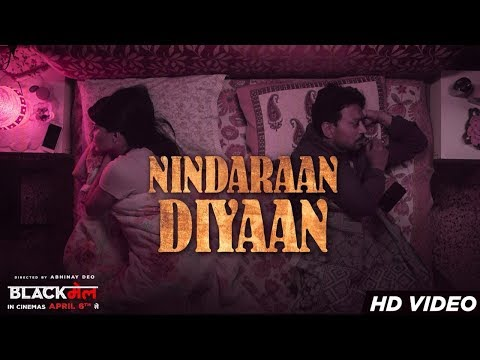 Nindaraan Diyaan Video Song | Blackmail | Irrfan Khan | Amit Trivedi | Amitabh Bhattacharya