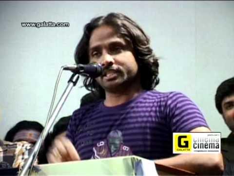Sengathu Bhoomiyile Audio Launch Part 2