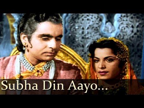 Shubh Din Aayo Rajdulara - Mughal - E - Azam - Bade Ghulam Ali Khan - Mubaraq Begum