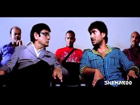 Nuvvekkadunte Nenakkadunta Trailer 3 (Uday kiran & Shwetha basu)