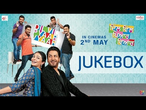 Dil Vil Pyaar Vyaar - Songs Jukebox | Gurdas Maan, Jassi Gill, Neeru Bajwa | New Punjabi Movies 2014