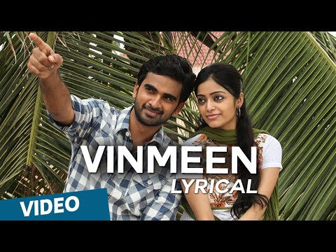 Vinmeen Official Full Song - Thegidi