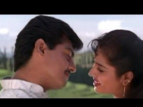 Oru Naalum Unnai - Tamil Song - Vaanmathi