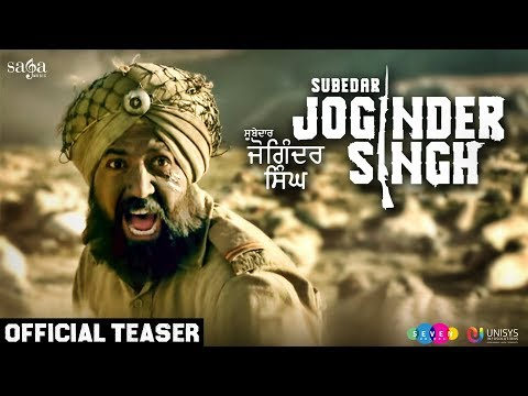 Subedar Joginder Singh - Teaser | Gippy Grewal | Indian Army | Indo China War | Punjabi Movie 2018