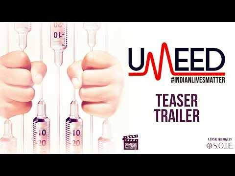 Umeed Official Teaser | Trailer on 9th August 2017