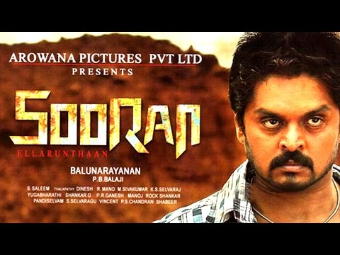 Sooran // Tamil New Movie // 2014