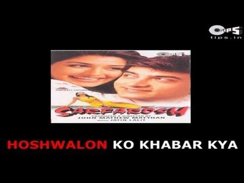 Hoshwalon Ko Khabar Kya with Lyrics - Jagjit Singh - Sarfarosh - Sing Along