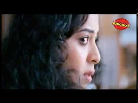 Life 2014 Official Malayalam Movie Trailer | Malayalam Trailer 2014