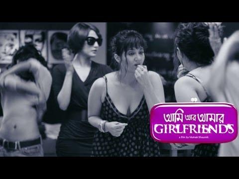 Aami Aar Amaar Girlfriends | Title Song