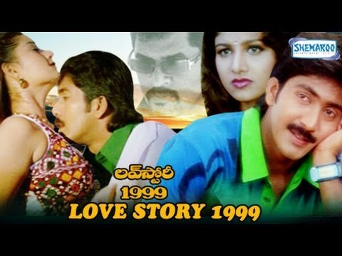 Love Story 1999