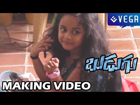 Budugu Movie Making Video - Manchu Lakshmi - Latest Telugu Movie 2014