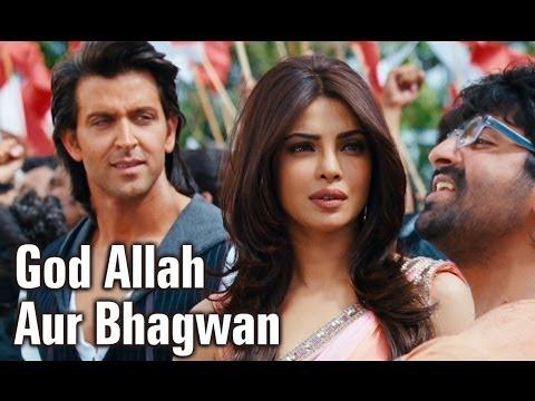 God Allah Aur Bhagwan Song