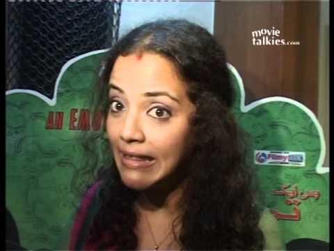 'Bas Ek Tamanna' - Screening
