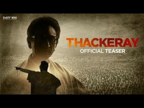 Balasaheb Thackeray Movie | Nawazuddin Siddiqui | Teaser/Trailer