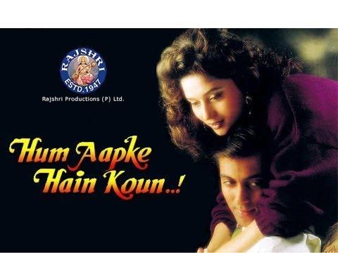 Hum Aapke Hain Koun - Bollywood Movie - English Subtitles - Salman Khan & Madhuri Dixit
