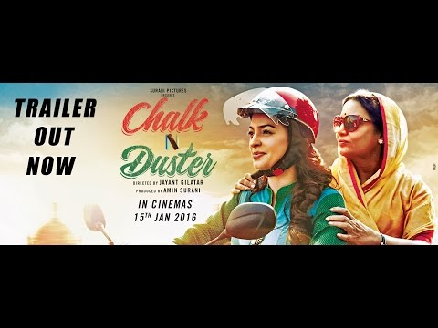 CHALK N DUSTER | TRAILER | SHABANA AZMI | JUHI CHAWLA | DIVYA DUTTA