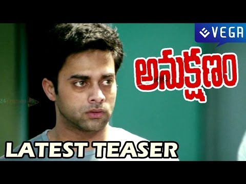 Anukshanam Latest Teaser - RGV, Manchu Vishnu, Navadeep - Latest Telugu Movie Trailer 2014