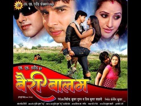 Bairi Baalam Bhojpuri Film Trailor ! Staring Sudip Pandey Rakhi Tripathi - Sanju Singh