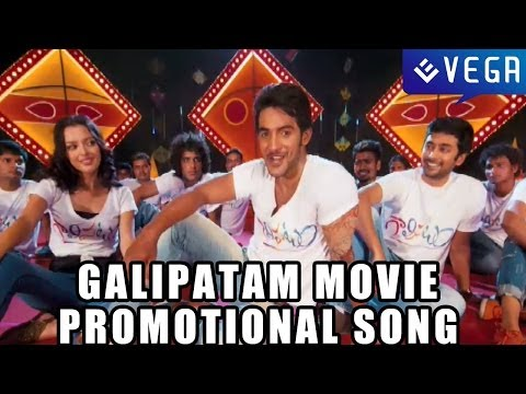 GaliPatam Movie Promotional Song - Aadi, Rahul, Erika Fernandez
