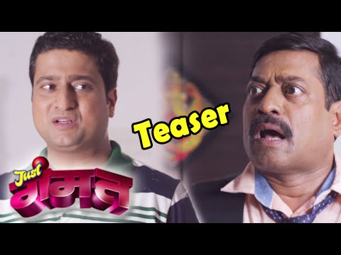 Just Gammat (2015) - Teaser #1 - Sanjay Narvekar, Jitendra Joshi - Upcoming Marathi Movie