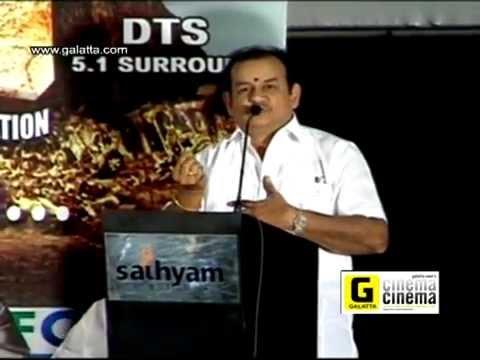 Sivaji Ganesan Karnan Trailer Launch in QUBE Projection