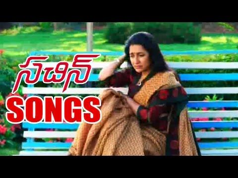 Sachin Tendulkar Kaadu Songs - Jeevam Vunna Amma - Suhasini, Venkatesh Prasad