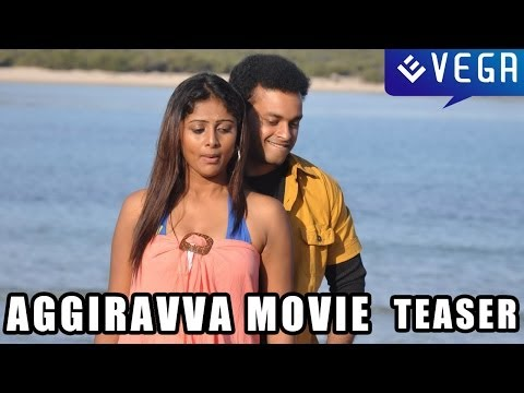 Aggiravva Movie Teaser - Latest Telugu Movie
