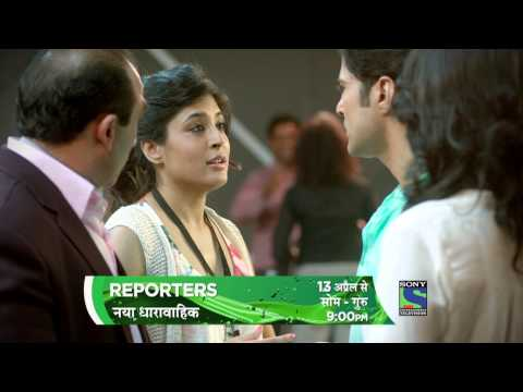 Reporters - 13th April @ 9pm - Promo 3