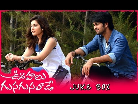 Oohalu Gusagusalaade | Telugu Movie Full Songs | Jukebox - Vel Records