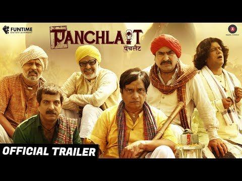 Panchlait   Official Trailer   Amitosh Nagpal, Anuradha Mukherjee, Rajesh Sharma & Amitosh Nagpal,