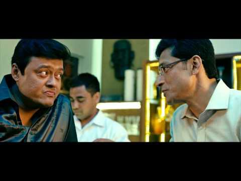 Aborto Official Trailer - Bengali 2013
