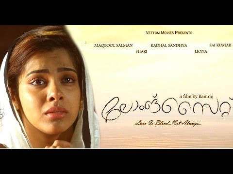 Long Sight Malayalam Movie 2014 | Malayalam Trailer 2014 | Review