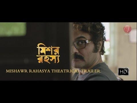 Mishawr Rawhoshyo Theatrical Trailer